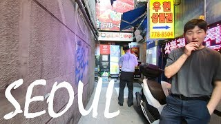 ONE DAY IN SEOUL | The Capital of South Korea