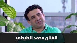الفنان محمد الطيطي