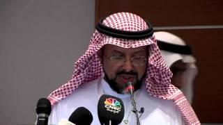 مشاركة شركة الاتصالات السعودية في منتدى الحوار الاجتماعي الرابع