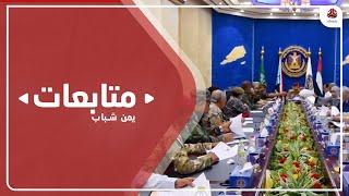 الانتقالي مستمر في تعطيل تنفيذ الشق العسكري والأمني من اتفاق الرياض
