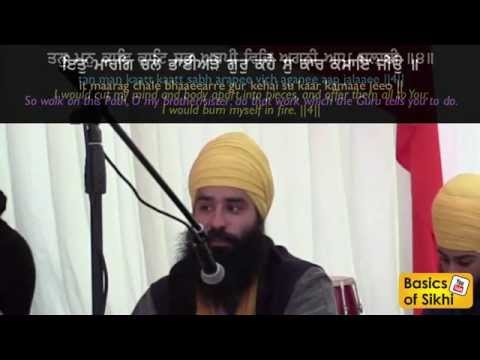 Thirst for God and Naam (& blissful Kirtan) - BOSS Camp 2014
