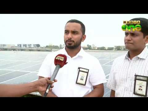 Cochin's solar-powered airport, makes electricity
