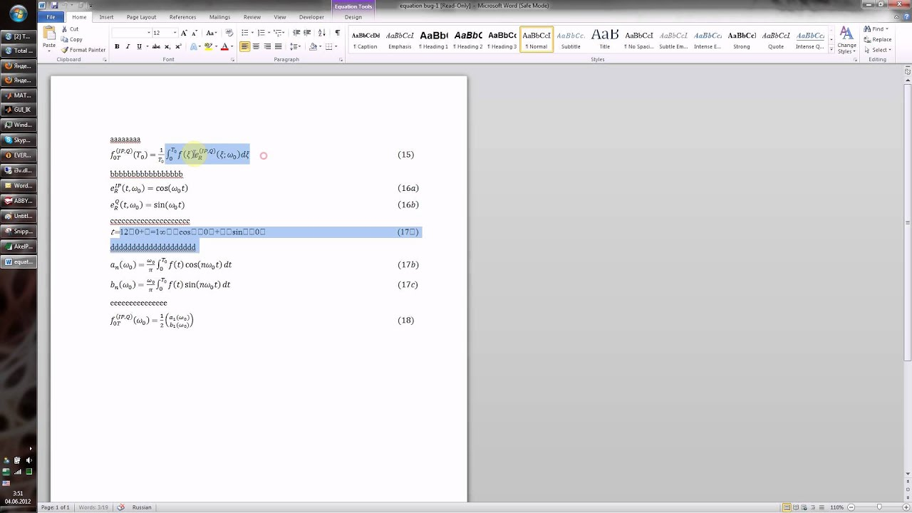 Word 2010 equations bug - Microsoft Community