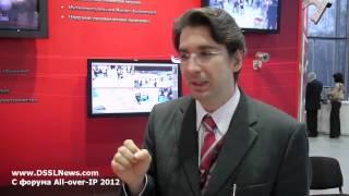 видео АРМО-Инжиниринг