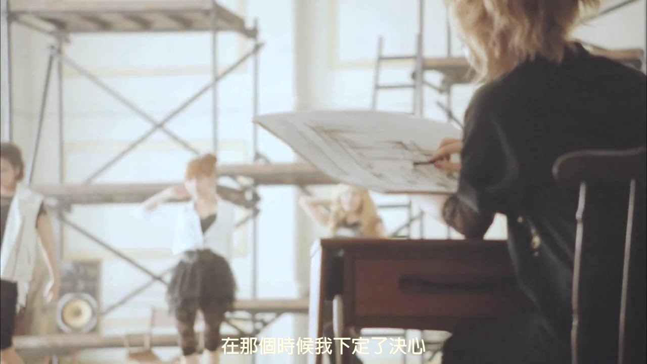 [HD 特效繁中字]少女時代(SNSD)-ALL MY LOVE IS FOR YOU