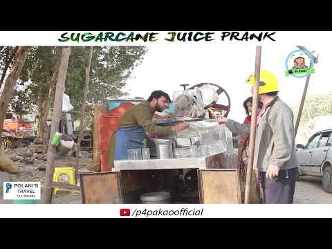 | SUGARCANE JUICE PRANK | By Nadir Ali In | P4 Pakao | 2018