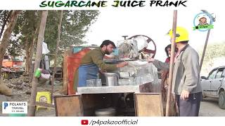 | SUGARCANE JUICE PRANK | By Nadir Ali In | P4 ...