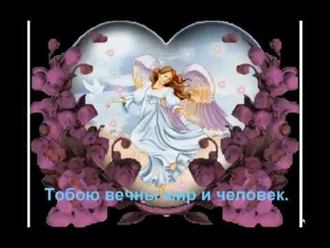 8 Марта!  -  Праздник Весны и Любви!