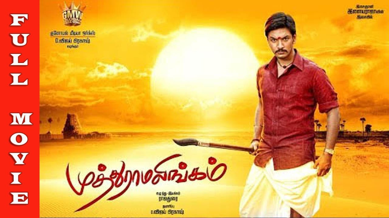 Muthuramalingam Movie HD | Gautham Karthik, Priya Anand, Napoleon ...