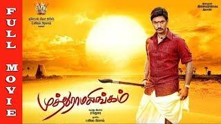 Muthuramalingam Movie HD | Gautham Karthik, Priya Anand, Napoleon | Raj Movies
