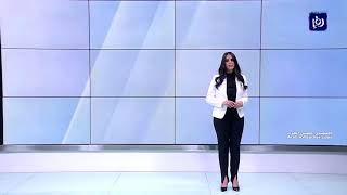 النشرة الجوية الأردنية من رؤيا 11-2-2020 | Jordan Weather