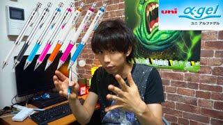チャンネル登録よろしくおねがいします ! My name is Hajime! サイレン...