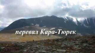 Алтай 2011 видео часть 3.mpg(, 2012-03-14T13:08:19.000Z)