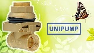 ���������� ������� UNIPUMP