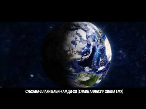Нашид Калиматан – Талиб аль Хабиб   Самые красивые нашиды   Kalimatan nasheed