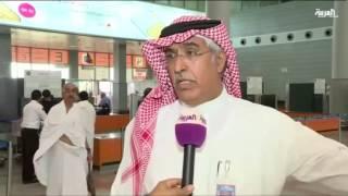 طرق حديثة للجمارك السعودية لتفتيش حقائب الحجاج