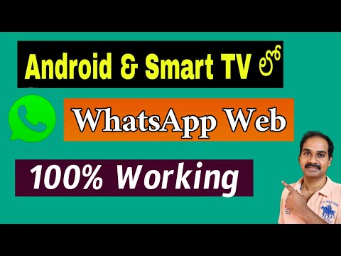 How to use whats app web in tv