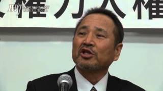 151219 第27回「多田謠子反権力人権賞」受賞者発表会