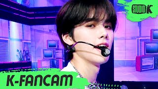 [K-Fancam] 크래비티 민희 직캠 'Ohh Ahh' (CRAVITY MINHEE Fanc…