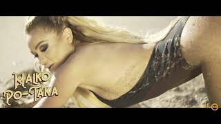 Buddubbaz & TraYan ft. Moisey - Malko Po - Taka [Official HD Video]