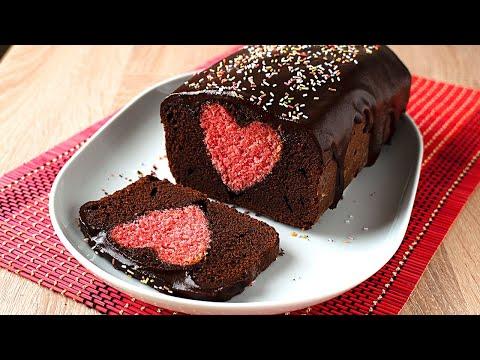 Te va a dar pena comértelo! Delicioso postre para San Valentín