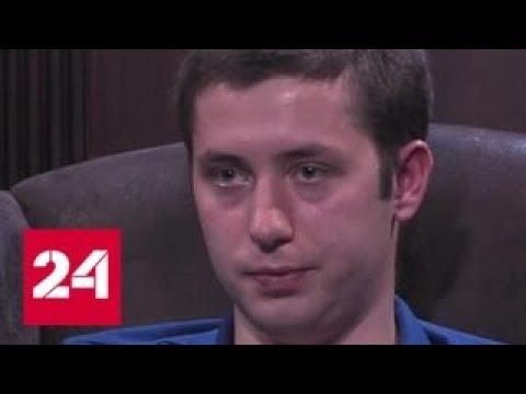 Военный корреспондент Александр