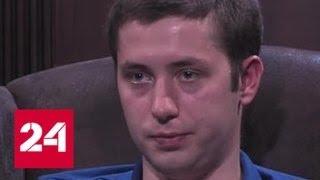 Военный корреспондент Александр Коц разозлил киевского публициста - Россия 24