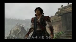 [PS2] Onimusha 2 Samurai