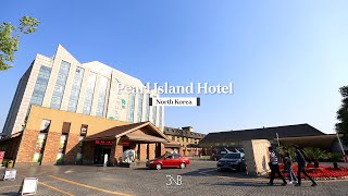 [CHINA] Pearl Island Hotel ⎮ 펄…