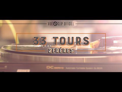 2Frères - 33 Tours | Clip Officiel
