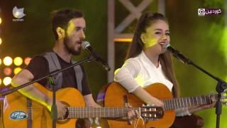 Kurd Idol - Bane Şîrwan & Cengiz Yazgı - Agerayîş/ بانە شیروان & جەنگیز یازگی - ئاگەرایس