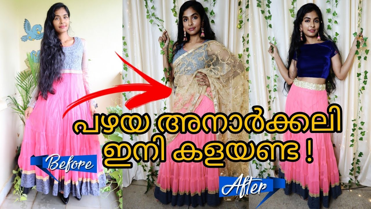 Convert old anarkali/churidar to saree blouse & Skirt|Easy lehenga in 20 minutes in Malayalam|Asvi