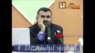 دكتور عبدالواحيد   به سه ر هات   (D.Abdulwahid (basarhat