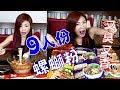 蕭本黌 - YouTube