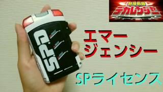 《あきら キリチャンネル登録》 https://m.youtube.com/#/channel/UC042...