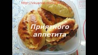 Сдобные пирожки с сайрой рисом яйцом и зеленым луком на основе сырых прессованных дрожжей