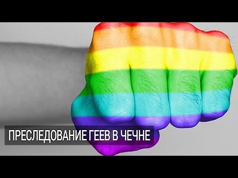 Видео Огромный гей член порно
