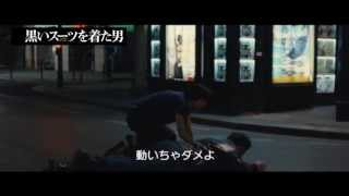 『黒いスーツを着た男』監督・俳優インタビュー