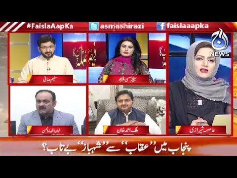 Faisla Aapka - 1 May 2018 - Aaj News