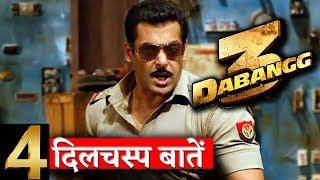 4 Interesting Details About Salman Khan Starrer DABANGG 3