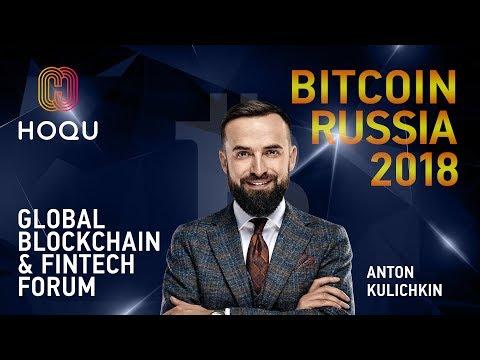 Anton Kulichkin, a blockchain evangelist will tell you about PlayHall