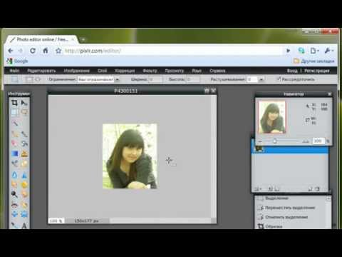 Улучшить фото - Автоуровни - Онлайн фотошоп