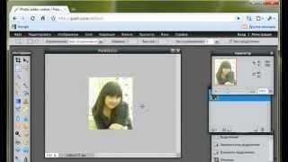 » Как изменить фото ОНЛАЙН: обрезать, улучшить цвет