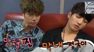 バンタンに年の差なんて関係ない(진  & 정국)-BTS funny moments