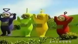Teletubbies dancing to SHINee Ring Ding Dong