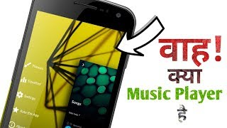 The Best Android Music Player 2019 | Blackplayer Tutorial