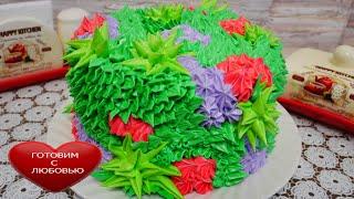 Торт КАКТУС торт ПУСТЫНЯ Украшение торта белково заварным кремом в домашних условиях