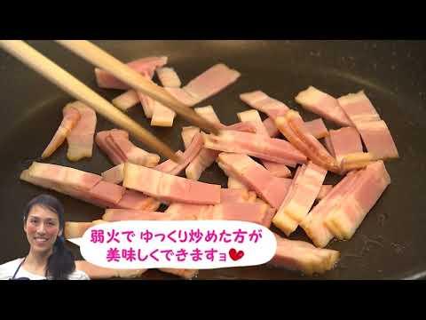 簡単だけど美味しいタマゴ料理♪真由子先生のワンダフルクッキング