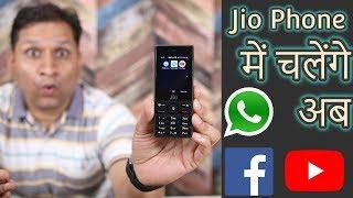 Jio Phone WhatsApp, YouTube, Facebook App | Rs 501 Mein Jio Phone