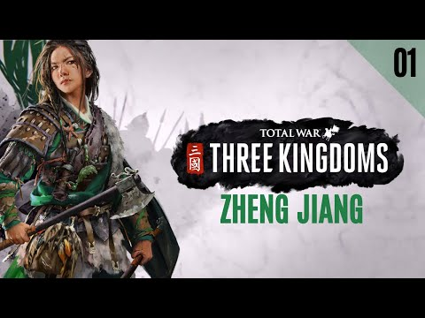Total War: Three Kingdoms | Zheng Jiang Campaign - Records #1 | The Bandit Queen